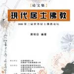 3jslt-book-cov1